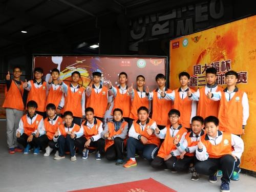 【本地慈善】周君令中学学生义工队助力周大福杯慈善三分球大赛