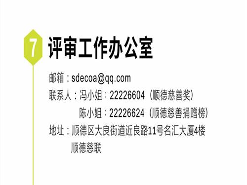 8951e8a65eb90bd8326c95c8847396a8.jpg