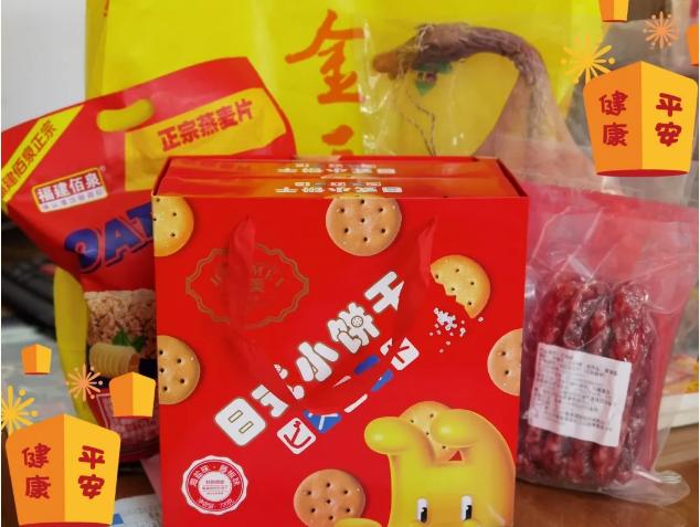 真情实意暖人心,南记海鲜饭店捐赠新春爱心礼包